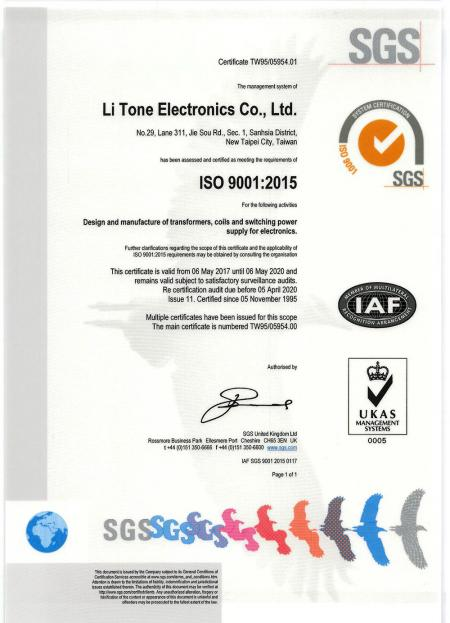 LTE ISO9001 Certificate