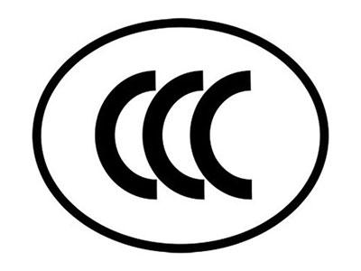 China CCC
