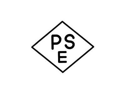日本安規 PSE