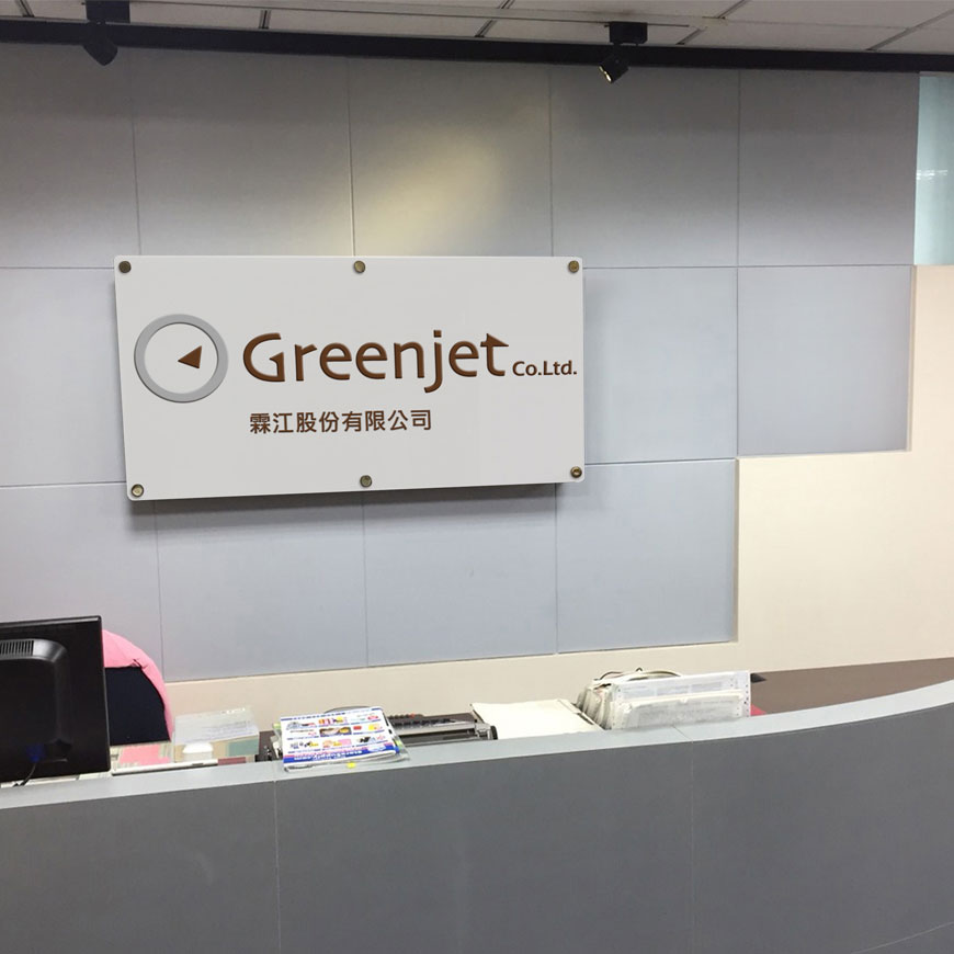 The Front Desk of Greenjet Office