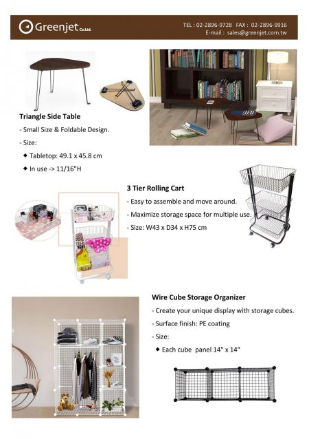 E-Catalog (Home) for Triangle Side Table, Rolling Storage Cart, Cube Organizer