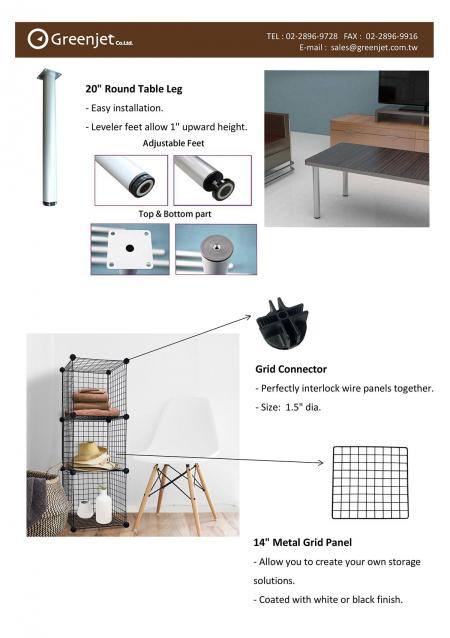 E-Catalog (Home) for Table Legs, Grid Connector, Wire Grid Panel