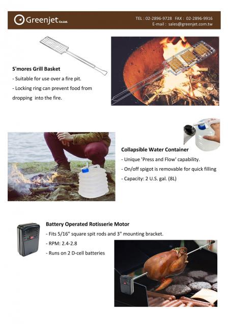 E-Catalog (Outdoor) for S'Mores Basket, Collapsible Water Container, Battery Motor