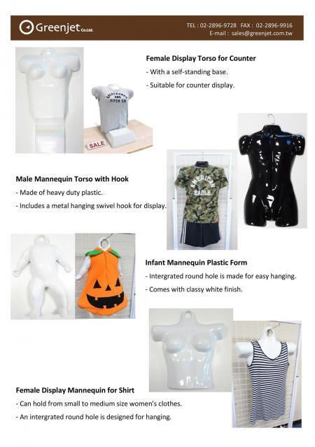 Catalogo elettronico (negozio) per torso femminile, manichino maschio, forma bambino