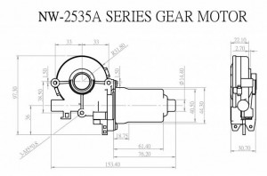 Window Motor - NW-2535A - NW-2535A