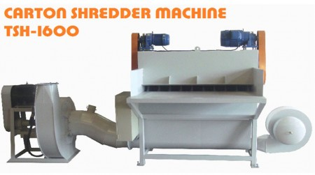 碎纸机TSH-1600系列