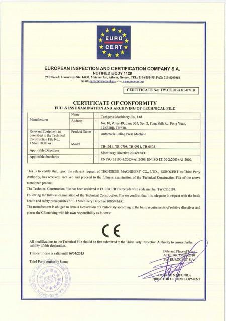 ベーラーのTW.CE認証 - ベーラー用TW.CE証明書