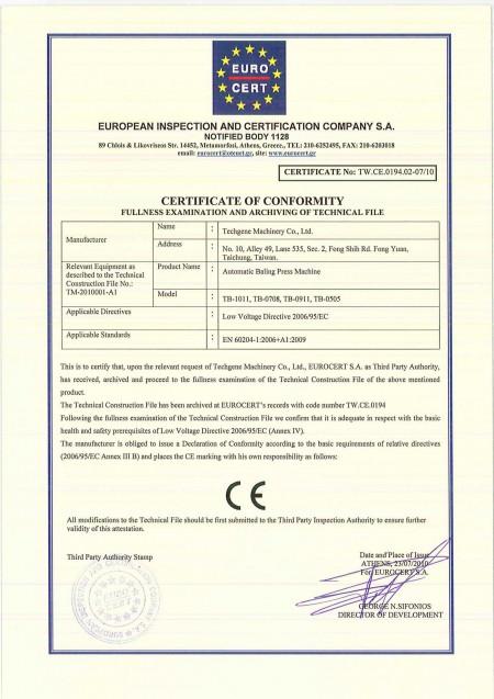 Πιστοποιητικά TW.CE για μηχανές συσκευασίας - Πιστοποιητικό TW.CE για συγκολλητές