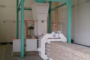 TB-0708全自动废纸压缩捆包机
