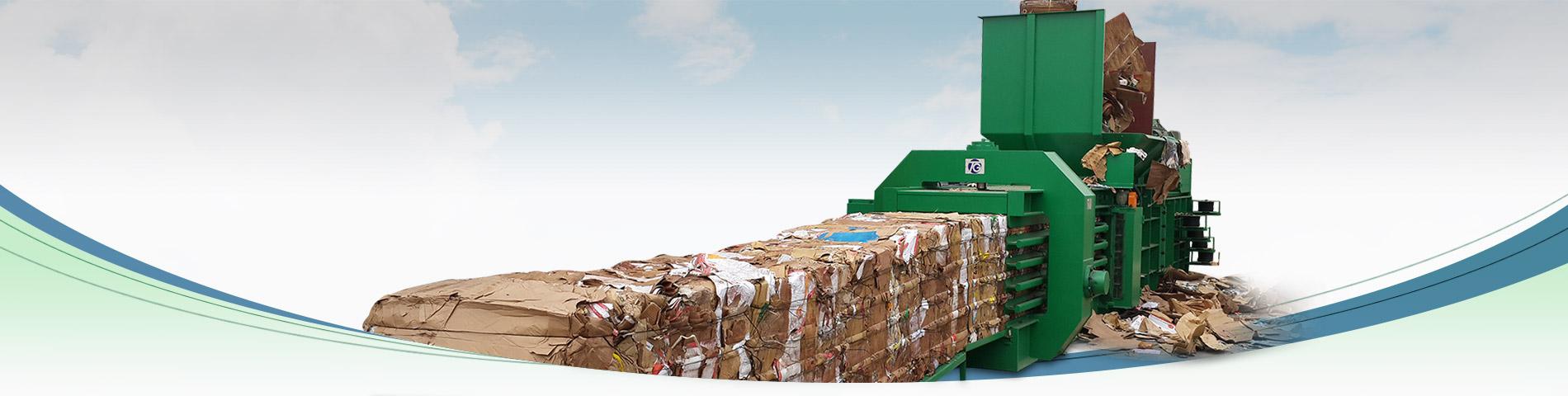 资源回收最需要的大力士   全自动废纸压缩打包机