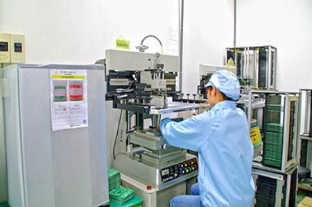 Máquina de pasta de soldadura SMT.
