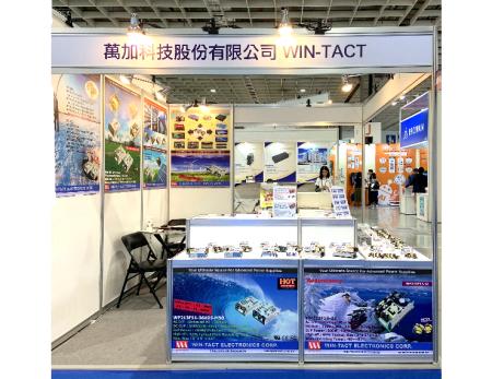 WIN-TACT الشركة المصنعة لإمدادات الطاقة.