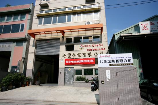Seven Castle Ent. Co., Ltd.