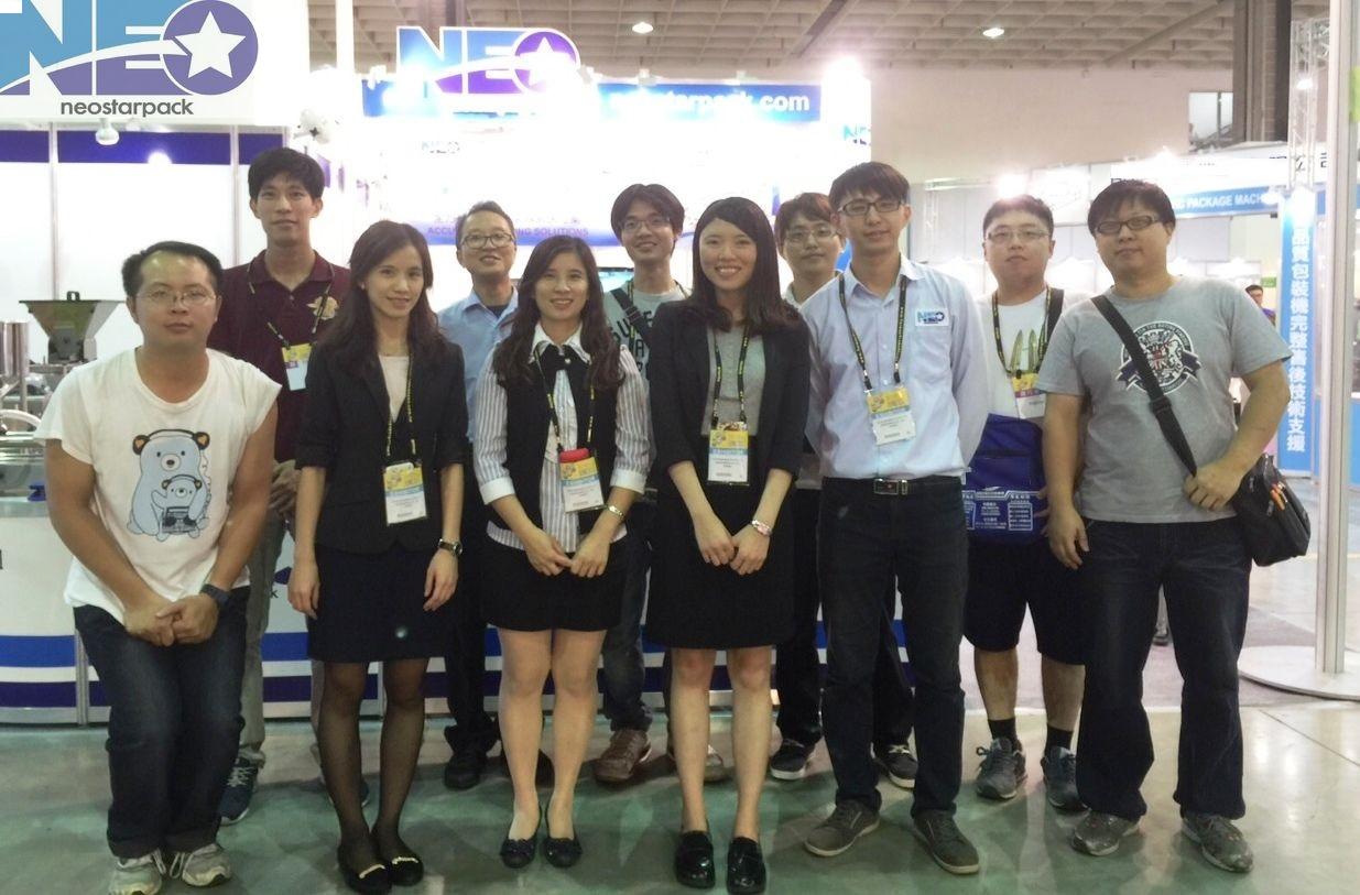 新碩達台北國際包裝機械展