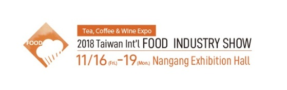Neostarpack 2018 taiwan intl food industry show