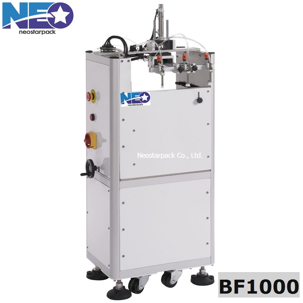 automatic bag feeding machine