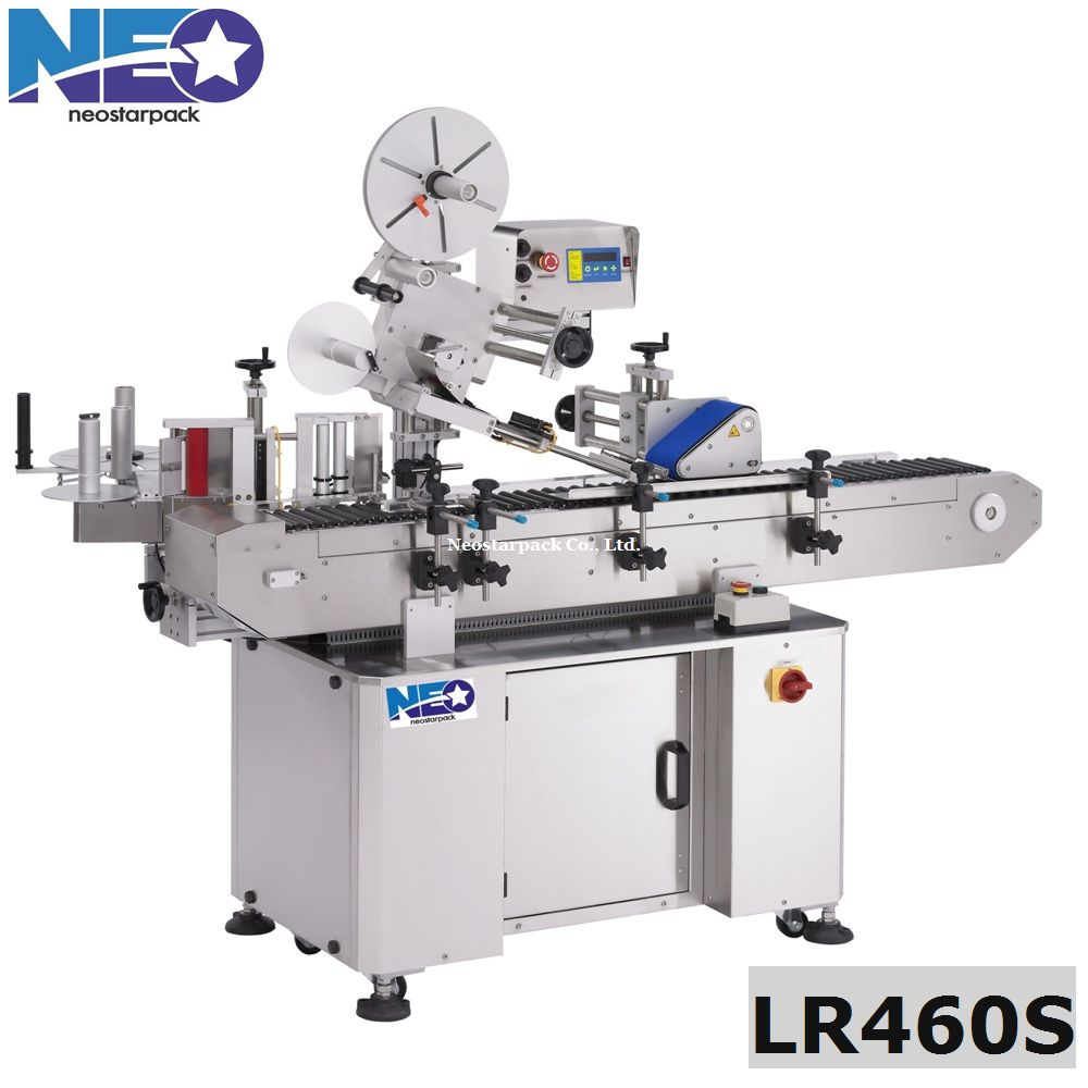 Horizontal round bottles labeling machine