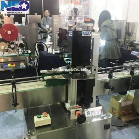 automatic capper CS3000