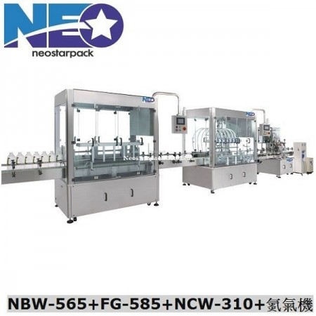 Bottle washer filling and capping machine