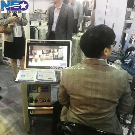 Internationale Backwarenmesse Neostarpack Taipei