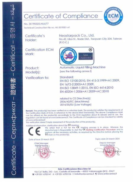 Neostarpack Filling machine CE certification