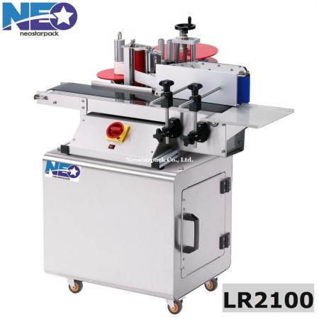Round can labeling machine