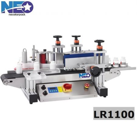 small round bottle labeling machine