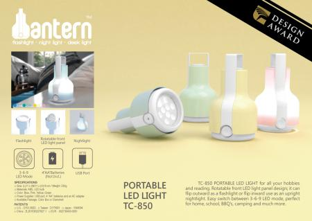 2 in 1 Bedside Lamp and Flashlight TC-850