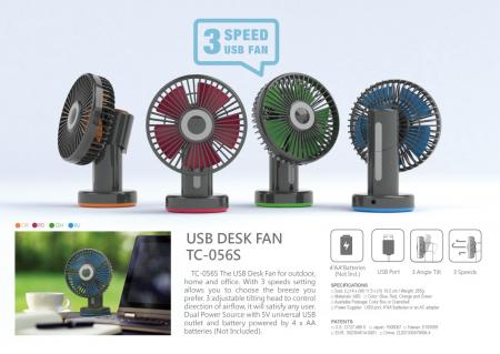 3-Speed Table Fan USB/Battery Powered TC-056S