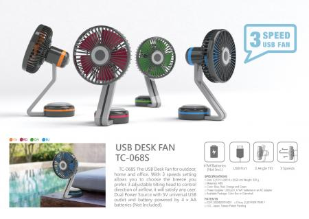 3-Speed Table Fan USB/Battery Powered TC-068S
