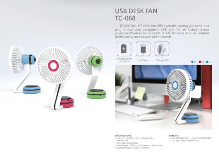 Table Fan USB/Battery operated TC-068