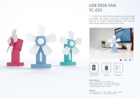 Soft Blade Table Fan USB/Battery Powered TC-055