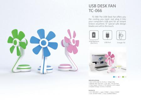 Soft Blade Table Fan USB/Battery Powered TC-066