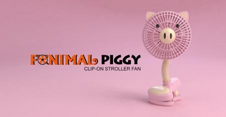 Fanimal (Piggy) Clip-on Stroller Fan USB/Battery Powered - Fanimal (Piggy) Clip-on Stroller Fan USB/Battery Powered TC-036PG