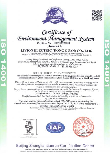 ISO14001:2015 Certificate