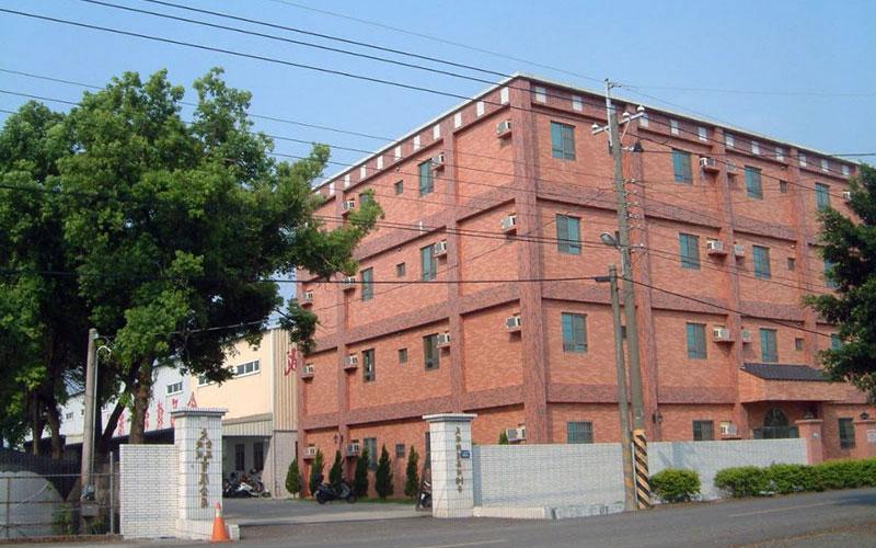Sheang Lien's Factory