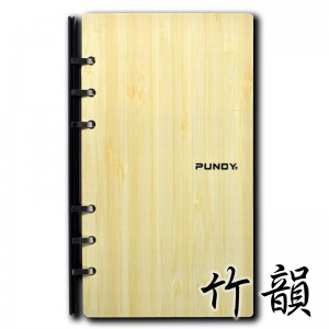 Bamboo Series