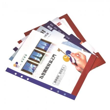 Thẻ trang phân cách