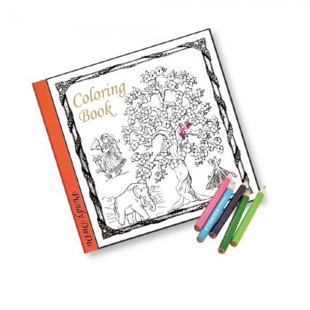 Sách tô màu tùy chỉnh cho người lớn