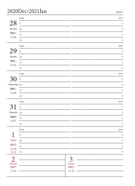 内側のページ形式16K-Bスタイル-左と7つの右のメモ