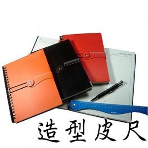 Schulmodedesign-Bulk-Journal