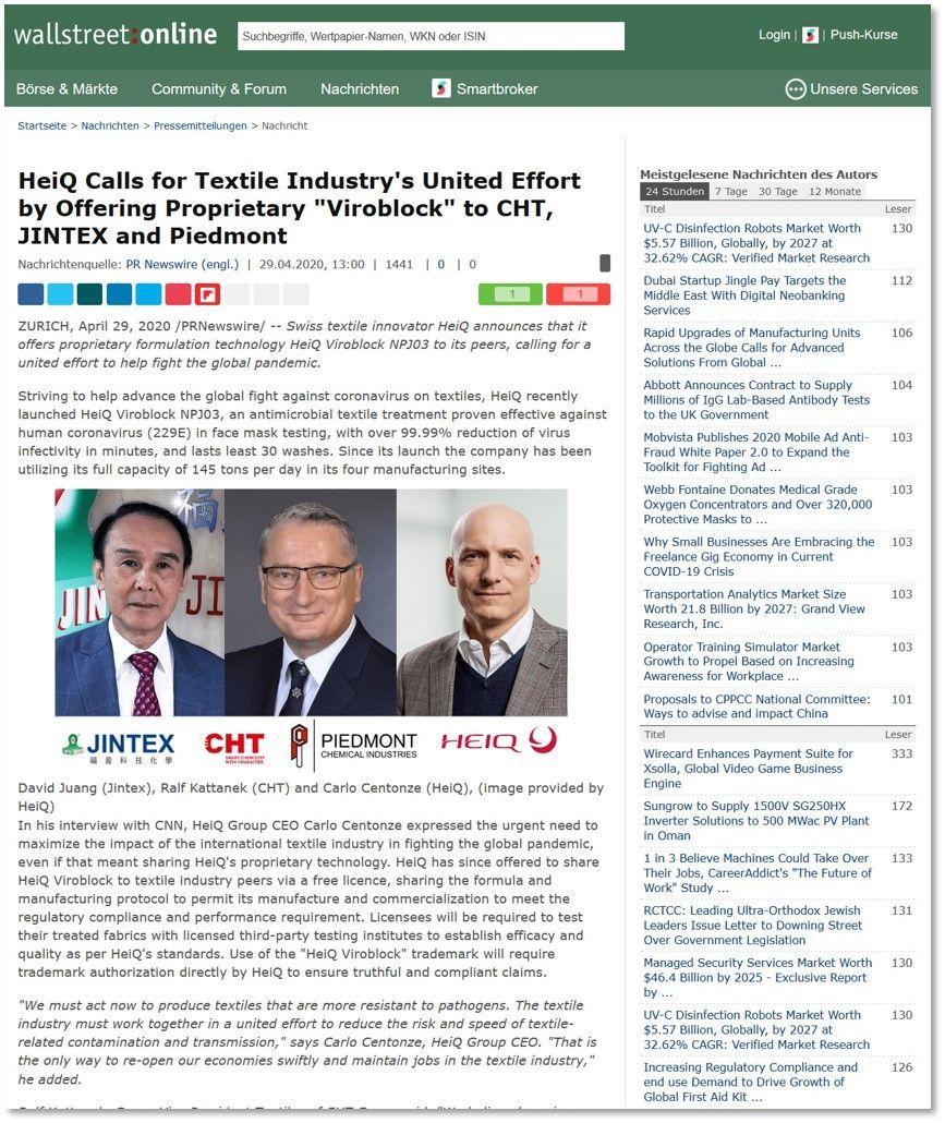 التعاون الاستراتيجي العالمي Jintex & HeiQ - اتحدوا في أوقات الأزمات للمساهمة في مكافحة الوباء.