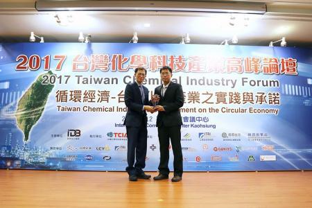 JINTEX 2017 TCIA 혁신상 수상