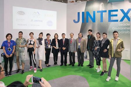 JINTEX في عام 2016 معرض TITAS
