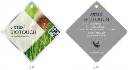 JINTEX BIOTOUCH 生質型柔軟劑