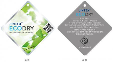 JINTEX ECODRY 環保吸濕排汗