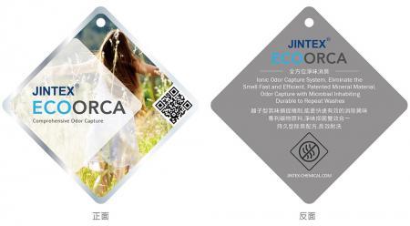 JINTEX ECOORCA 냄새 제어 솔루션