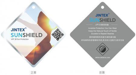 JINTEX SUNSHIELD 環保抗紫外線防護劑