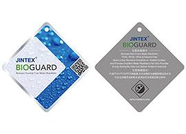 BIOGUARD 生質型無氟素撥水劑