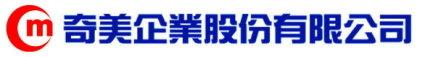 奇美企業股份有限公司 - 奇美-台灣包裝機械製造商及專家。